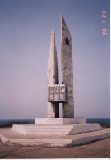 ソ連軍上陸の碑