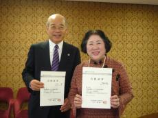 一緒に合格した高向札幌商工会議所会頭と