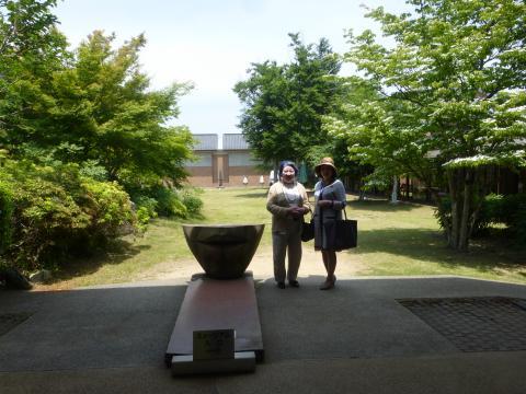 中島千波美術館