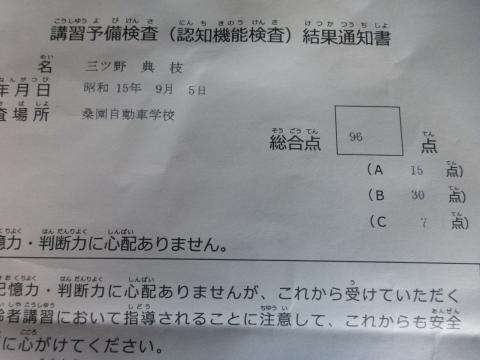 P1020703.JPG